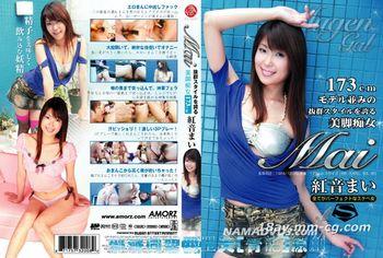 MUGEN EX Vol. 08