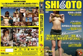 SHI6OTO Vol.6