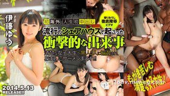 Tokyo Hot n0949