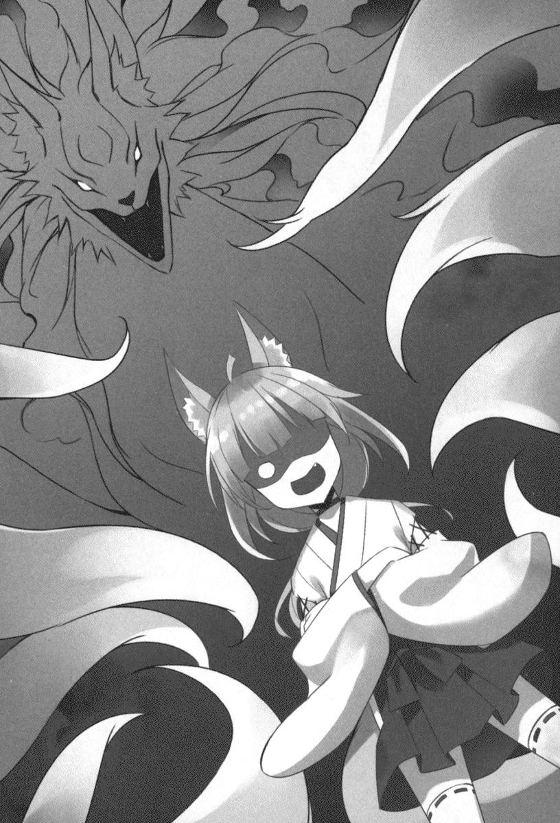 kitsune 021