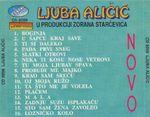 Ljuba Alicic - Diskografija - Page 2 35902224_Zadnja