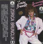 Zorica Brunclik - Diskografija 36602342_Kaseta_Prednja