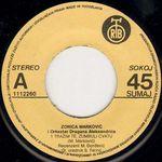 Zorica Markovic - Diskografija  36838668_Ploca_A