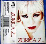 Zorica Markovic - Diskografija  36840183_Kaseta_Prednja