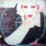 Zorica Markovic - Diskografija  36840190_Zadnja_LP