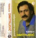 Toma Dimitrijevic Crnotravac - Diskografija 40607683_Prednja