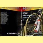 Brze Harmonike Srbije 2010 - 1 & 2 45518256_FRONT