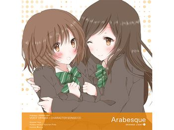 [180502][PPK SOUNDS] Arabesque – ORANGE LIGHT [RJ224365]