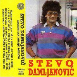 Stevo Damljanovic 1993 - Cujem draga da pitas za mene 40449010_Stevo_Damljanovic_1993-a