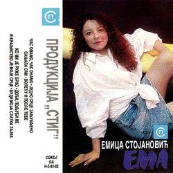 Emica Stojanovic Ema 1993 - Cas ovamo, cas onamo 41225633_Emica_Stojanovic_Ema_1993-a