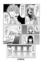 [ZUKI樹] 令嬢地獄〈聖晃学園集団レイプ事件〉 - Hentai sharing hentai 05150