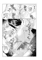 48554077_49feb01329090041 [アンソロジー] 二次元コミックマガジン NTRレズ 彼女が彼女を寝取ったら Vol.1 - Hentai sharing hentai 05150