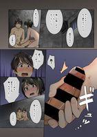 48648151_977aa21329329350 [わかまつ] 監獄ゼミ 看守に絶対服従を強いられて - Hentai sharing hentai 05150