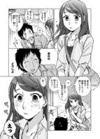 [けろりん] 猫なカノジョと犬の僕 - Hentai sharing 48648153_131556971_001