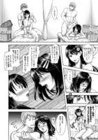 コミック真激 2020年02月号 - Hentai sharing - Girlsdelta