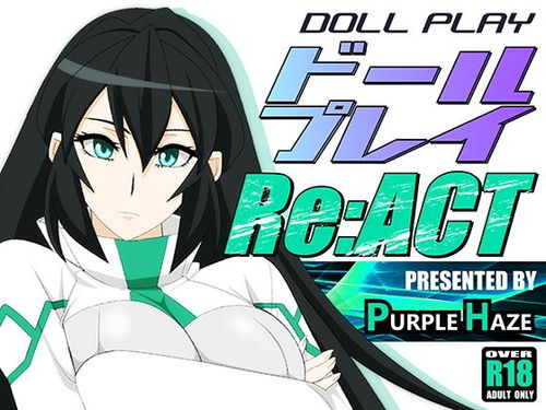 [200222] [PURPLE HAZE (Lime)] DOLL PLAY Re:ACT (ガンダムビルドダイバーズRe:RISE) [d 172614]