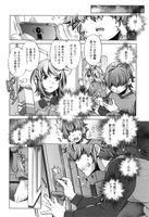 [おおとり りゅうじ] エロゲマスターの俺が三次元攻略に本気を出した件 - Hentai sharing 54055060_149181568_001