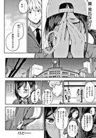 [さんじゅうろう] シークレットxシークレット Keep it a Secret Promise + 4Pリーフレット - Hentai sharing hentai 05150