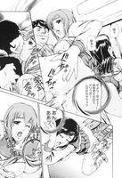 [鈴木キムチ] 女流エロ漫画家物語 - Hentai sharing