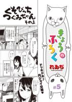 WEEKLY快楽天 Vol.45 - Hentai sharing - Girlsdelta