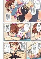 56087726_154226531_001_1 [ヂイスケ] マッサージでイクとこ見られちゃう! 下着を脱がされビクビク汗だく挿入 - Hentai sharing