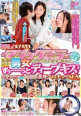 DVDMS-240 The Magic Mirror Came Out!Thorough Examination Of Female College Students Only!…Part 02
